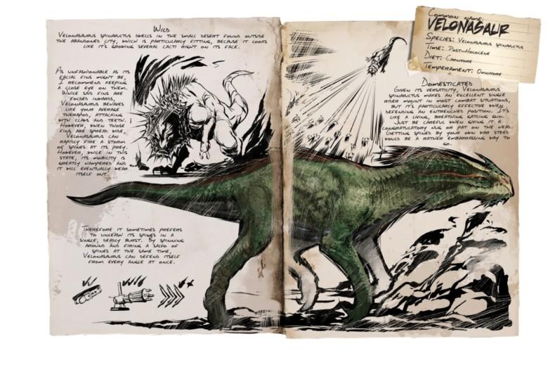 リセット Ark コマンド 恐竜