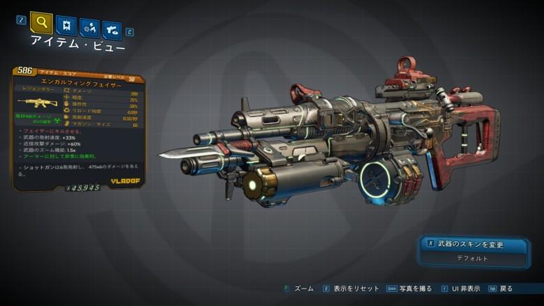 ランズ 最強 ボーダー キャラ 3